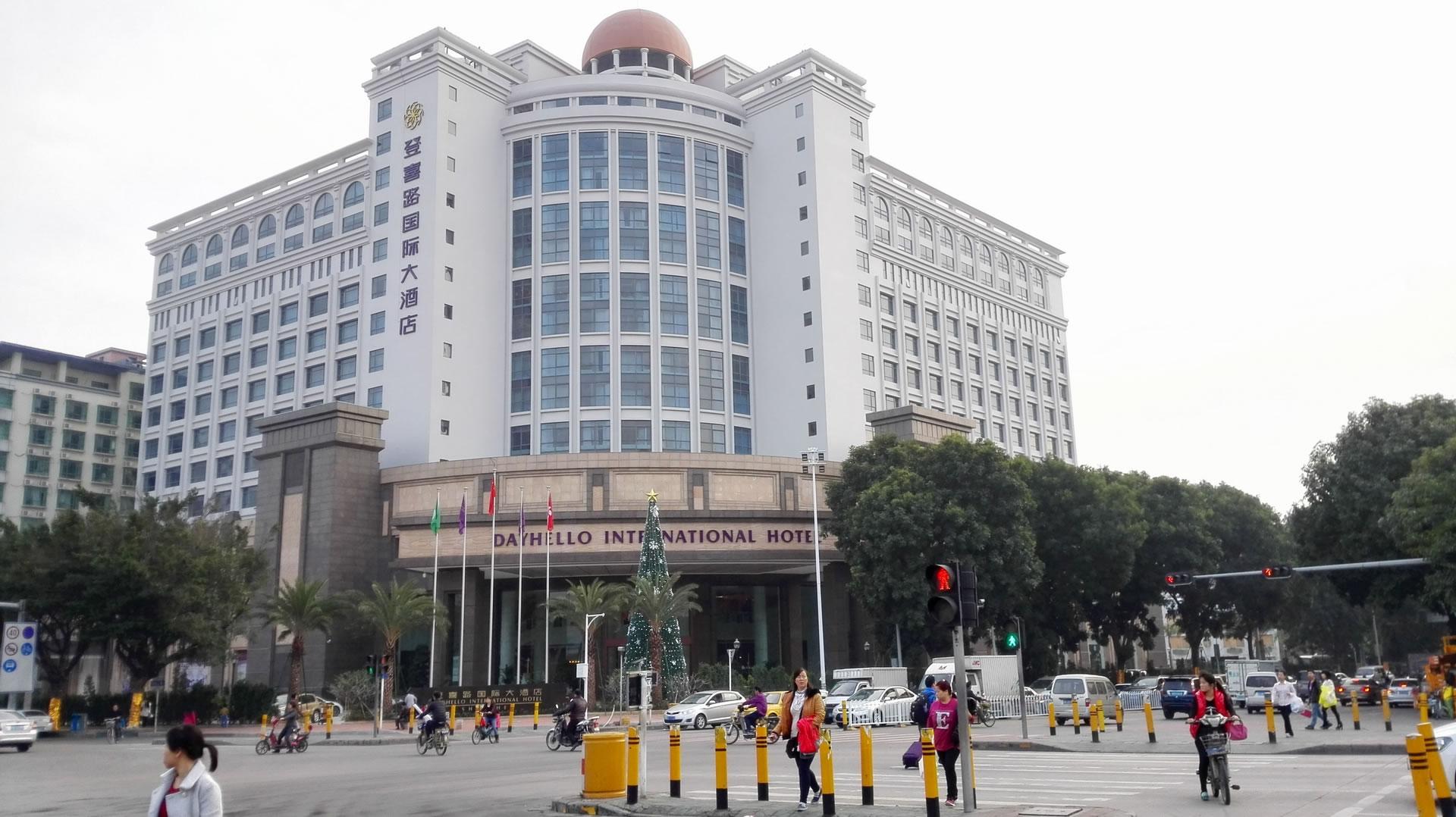 深圳市金盾专显科技有限公司
